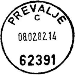 08_02_1982 - Ravne - Obletnica podelitve Suhodolčanove bralne značke