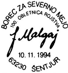 10_11_1994 - 100 letnica rojstva Franjo Malgaj - Šentjur 63230