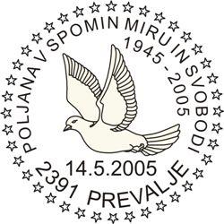 14_05_2005 - Poljana v spomin miru in svobodi