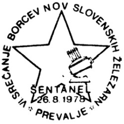 26_08_1978 - Srečanje borcev