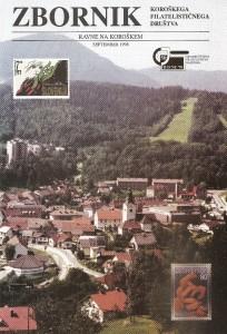 Katalog razstave Ravne '98